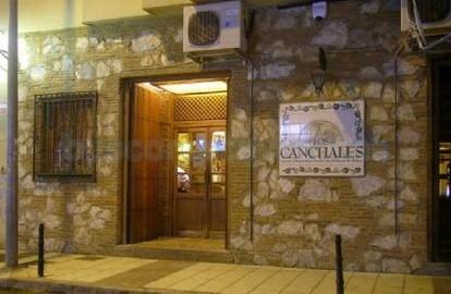 Asador Los Canchales.  Badajoz.