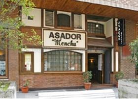 Asador Menchu. Pamplona.