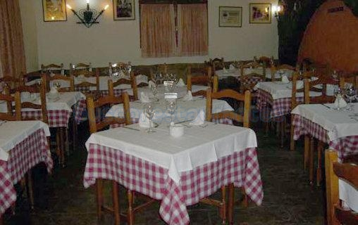 Asador Restaurante lo Fogaril