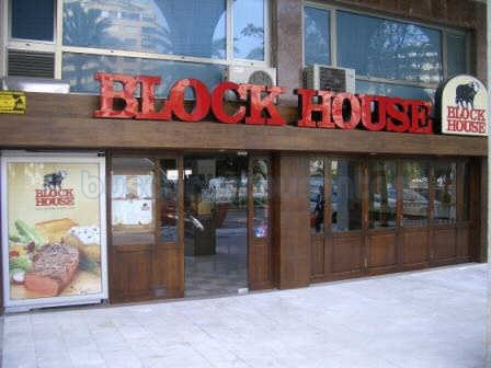 Restaurante Block House