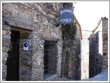 Restaurante El Poleo