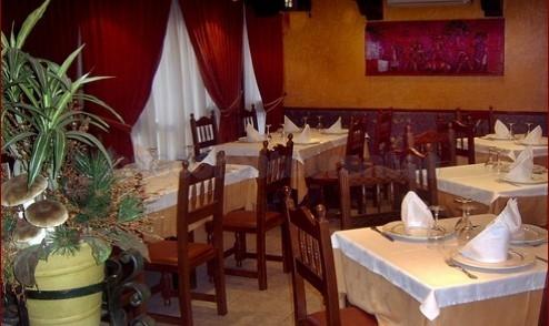 Restaurante Erekatxo