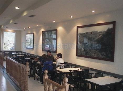 Hostal Restaurante El Brezo