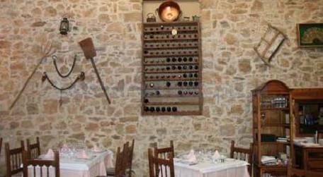 Hostal Restaurante Peñas