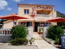 Pasko's Balkan Grill - Exterior