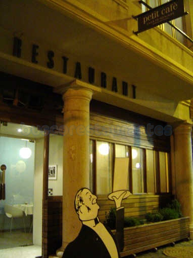 Restaurante Petit Cafe
