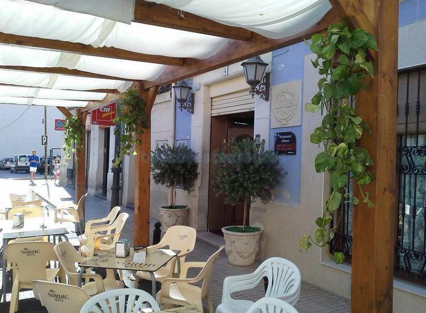 Restaurante Alfonso