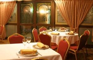 Salón Al Andalus