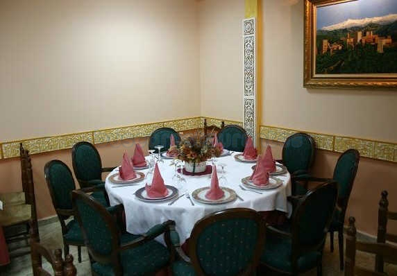Restaurante Arrayan