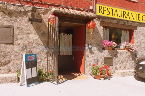Restaurante Chino Pekín
