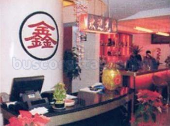 Restaurante Chino Xin Xin