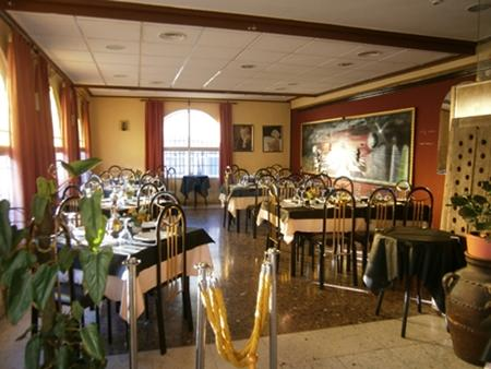 Restaurante Goyos