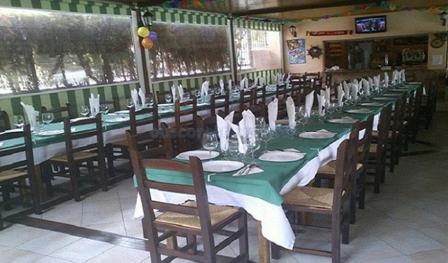 Restaurante La Vega
