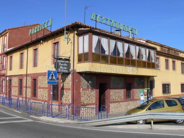 Restaurante Parrilla Mesón el Chicho