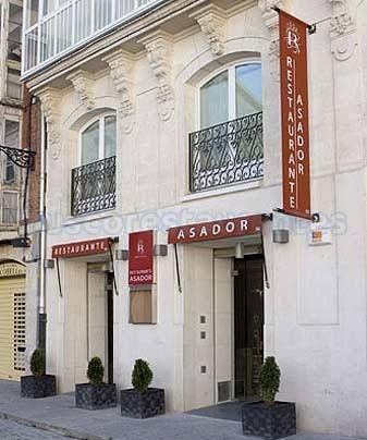Restaurante Puerta Real