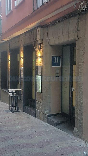 PUERTA ENTRADA RESTAURANTE EL RINCONCITO Y HOTEL RINCON EXTREMEÑO