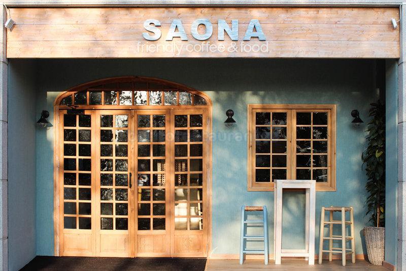 Saona (Alameda)