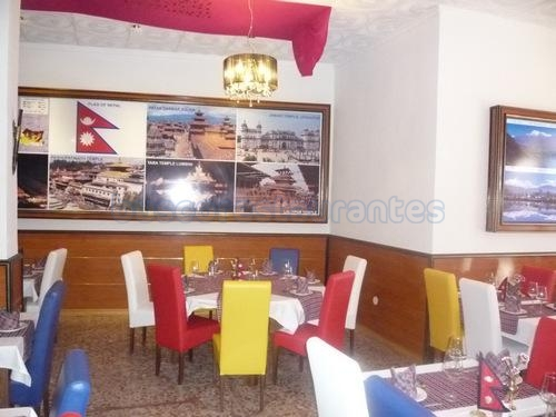 The Kathmandu Nepali Indian Restaurante