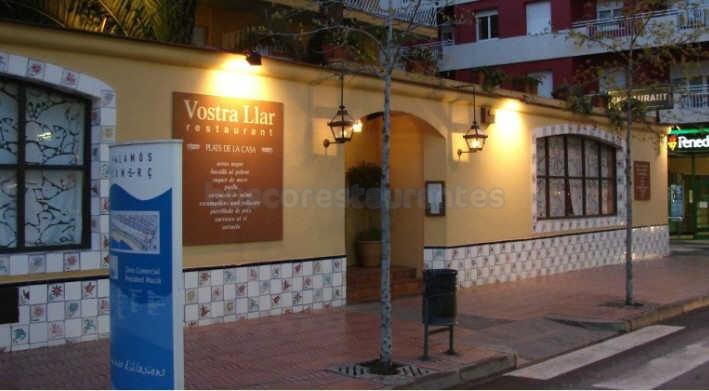Restaurante Hostal Vostra Llar