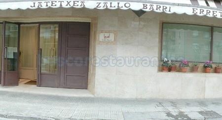 Zallo Barri.  Gernika-Lumo / Bizkaia.