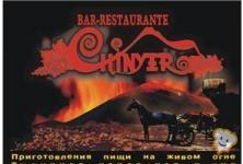 Restaurante Bar Restaurante Bodega Chinyero