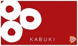 Restaurante Kabuki (Abama Ritz-Carlton)
