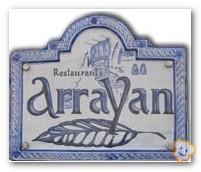 restauración, gastronomia, restaurantes, arrayan, san vicente del raspeig, cumpleaños,