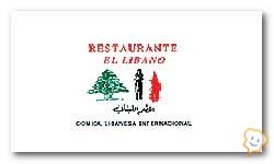 Restaurante El Líbano