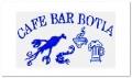 Restaurante Bar Restaurante Botía