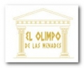 Restaurante El Olimpo de las Menades
