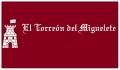 Restaurante El Torreón del Miguelete