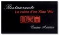 Restaurante La Cuina d'en Xiao Wu