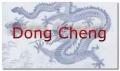Restaurante Chino Dong Cheng