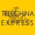 Restaurante Telechina Express